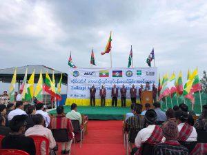 Lailenpi Airstrip groundbreaking ceremony